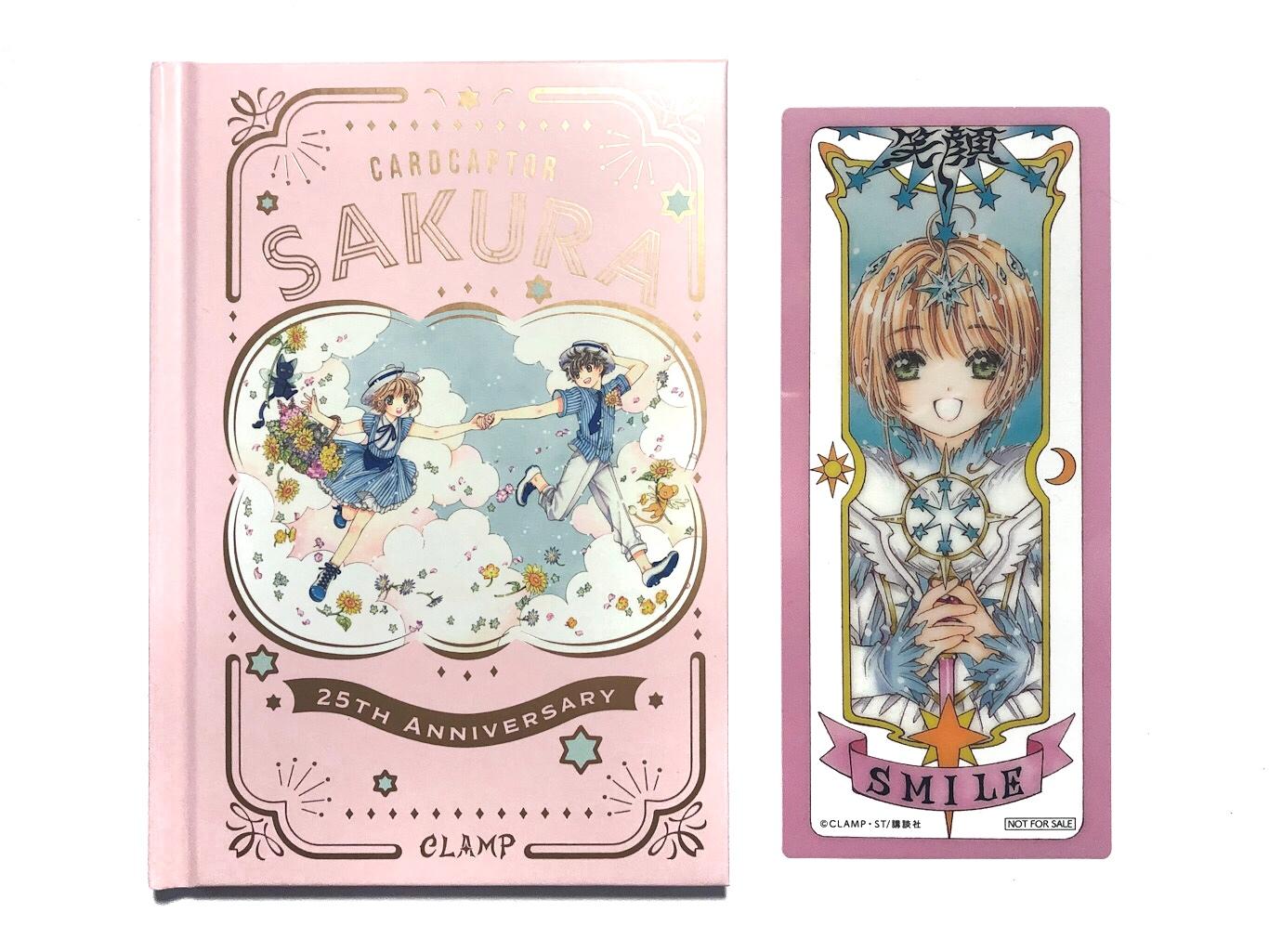 『カードキャプターさくら』連載25周年記念 アニバーサリー♡ノートブック&オリジナルクリアカード「笑顔(SMILE)」