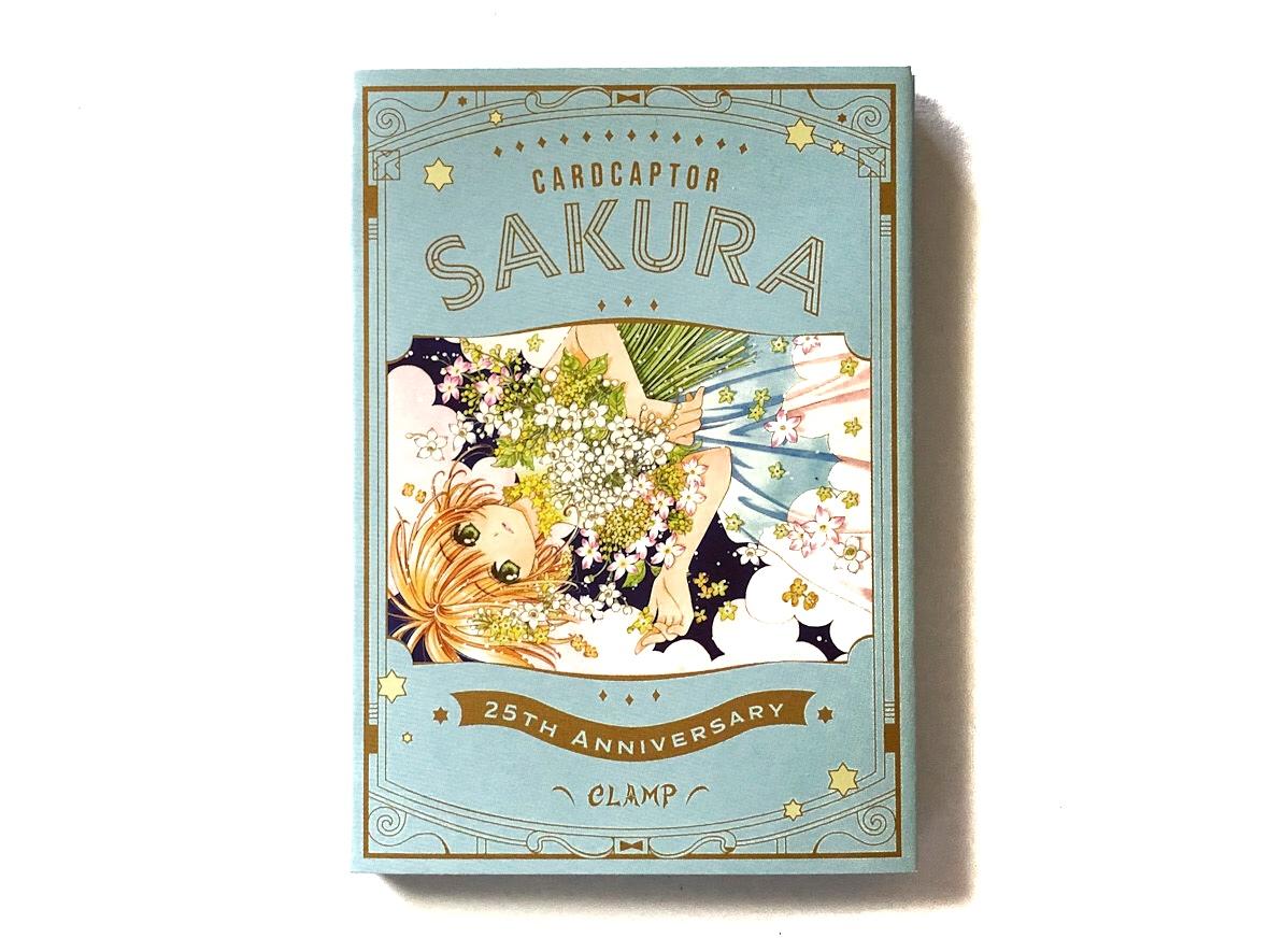 『カードキャプターさくら』連載25周年記念ふろく第2弾 アニバーサリー♡パタパタふせんブック